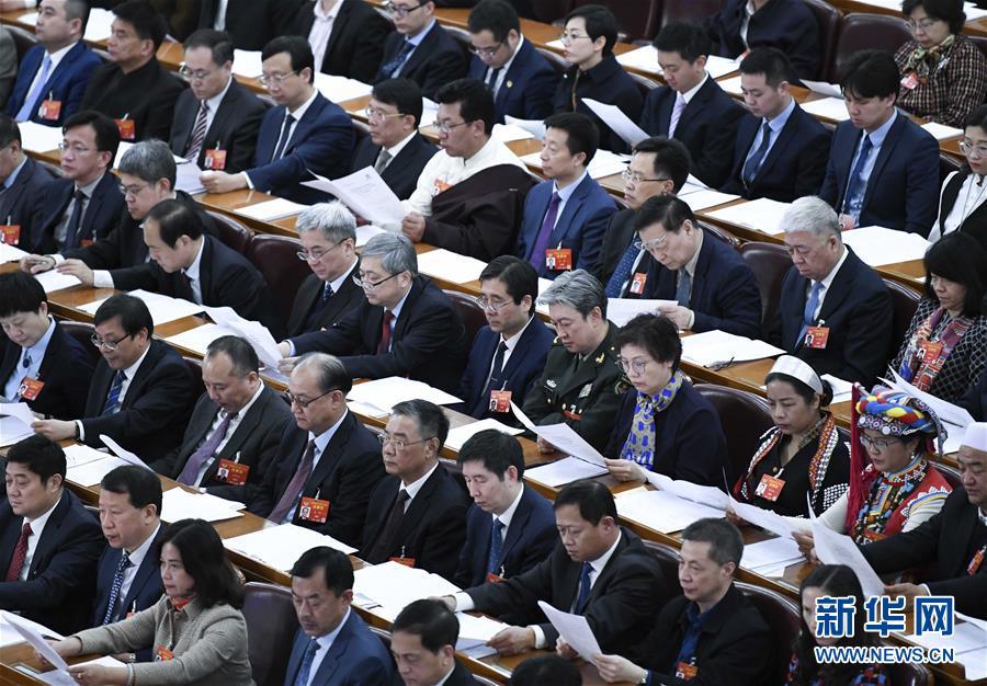 (两会·XHDW)(12)全国政协十三届二次会议闭幕