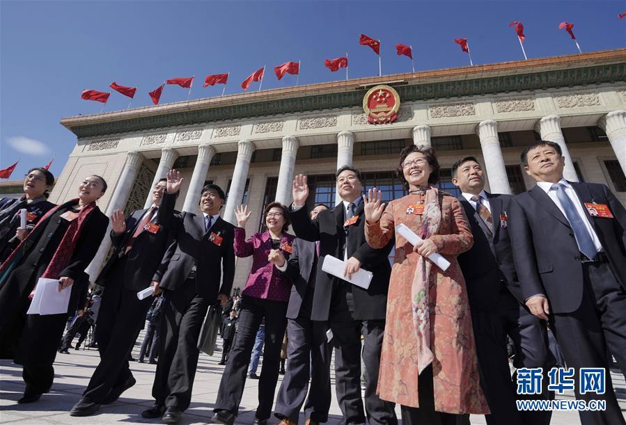 (两会·XHDW)(16)全国政协十三届二次会议闭幕