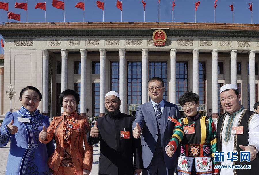 (两会·XHDW)(17)全国政协十三届二次会议闭幕