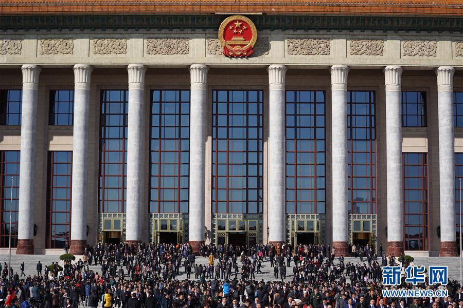 (两会·XHDW)(18)全国政协十三届二次会议闭幕