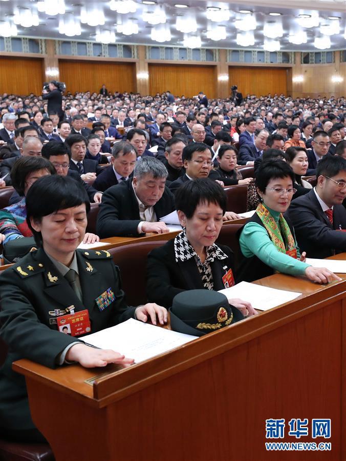 (两会·XHDW)(19)全国政协十三届二次会议闭幕