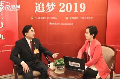 【视频】两会E访谈 | 海南省高院院长陈凤超:成立智能化国际化知识产权法庭 服务经济高质量发展