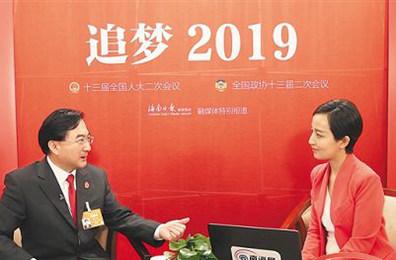 【视频】两会E访谈 | 海南省高院院长陈凤超:将在海口三亚探索建立知识产权法庭