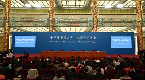 实录 | 国务院总理李克强会见中外记者并答问