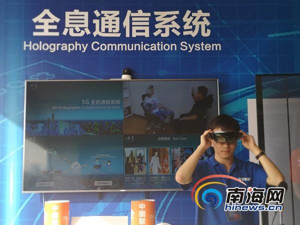 2020年5G商用将覆盖全岛 专家:海南发展5G应用具秦皇