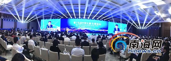 <b>第十九届中国文旅全球论坛举办 助力三亚文旅产业发展</b>