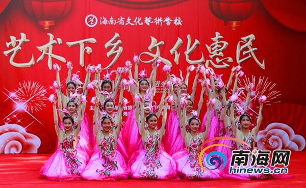 海南省文化艺术学校惠民演出走进五指山 助力精