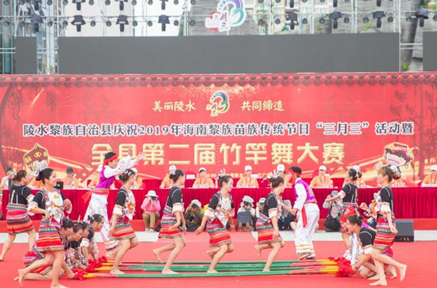 """陵水""""三月三""""举办第二届竹竿舞大赛 15支代表队激情比拼"""