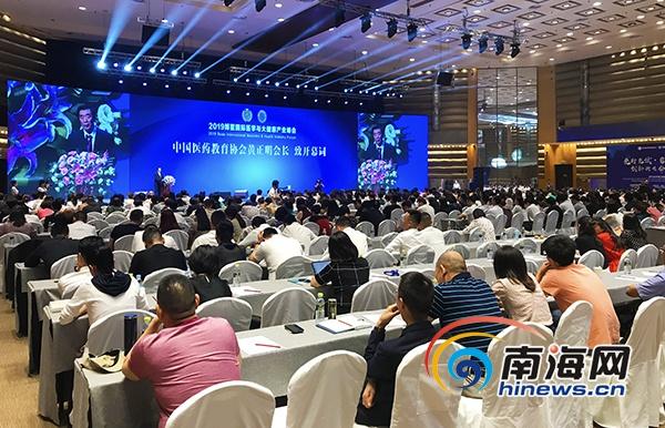 2019博鳌国际医学与大健康产业峰会在博鳌举行