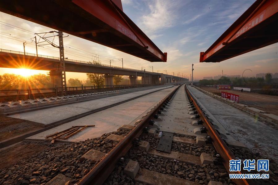 (经济)(6)京雄城际铁路开始铺轨