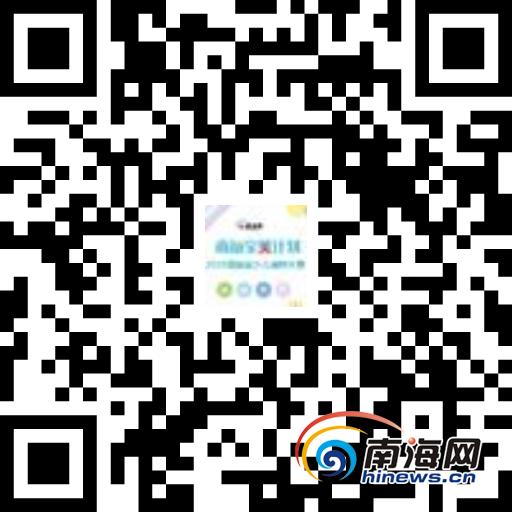 2019海南省少儿模特大赛启动 即日起面向全省征集报名选手