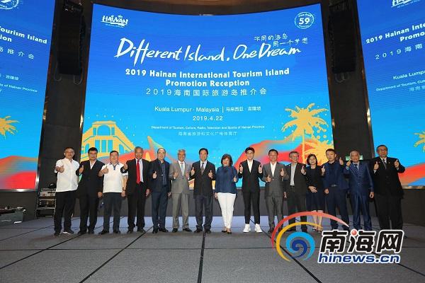 海南旅游促销团赴东南亚三国推介旅游