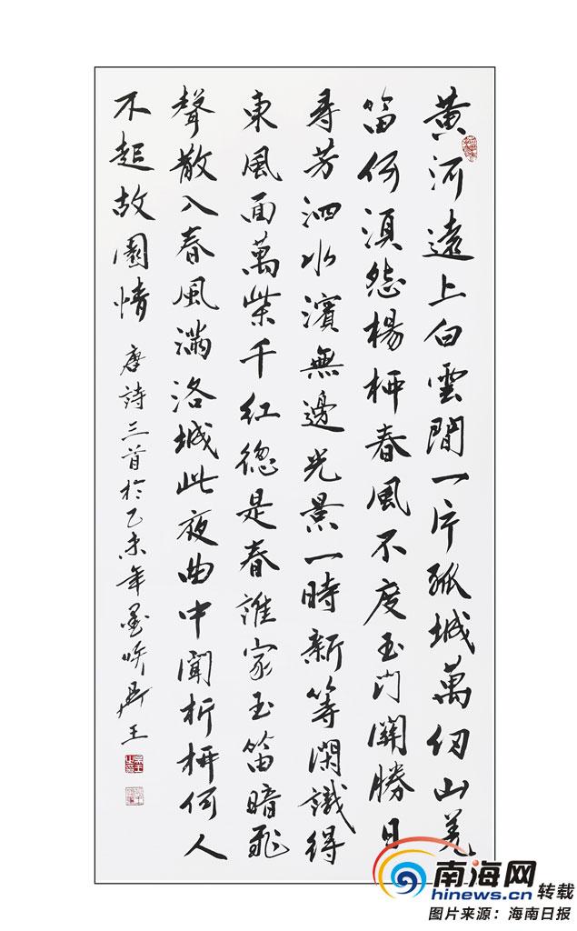 焦墨山水画家海南周刊|海南书法家吴王:笑写笔墨人生