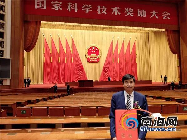 中国工程院公布2019年院士增选有效候选人名单 海南徐明岗入选