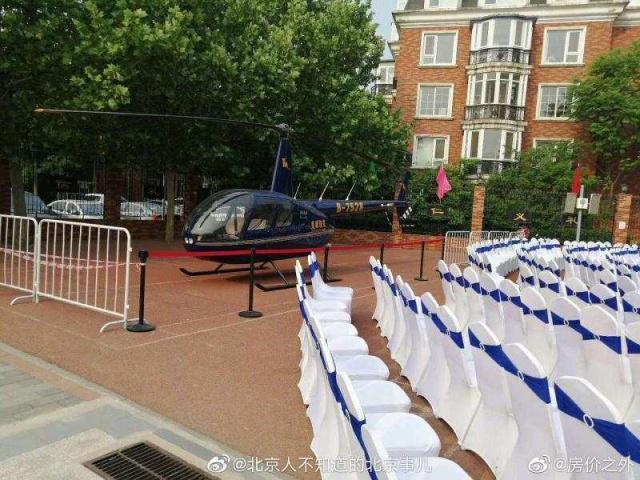 北京学生家长开直升机进校园 回应:已获准飞手续