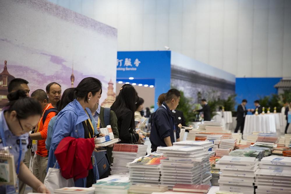 亚洲色小�9�$yd�:(j9i�9`f��,_亚洲文明对话大会新闻中心正式运行