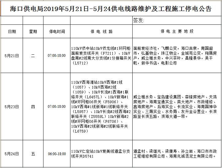 QQ图片20190515213004.png