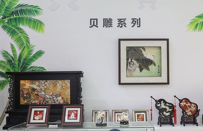 """原创组图丨深圳文博会开幕 """"海南味""""文创靓丽登场"""
