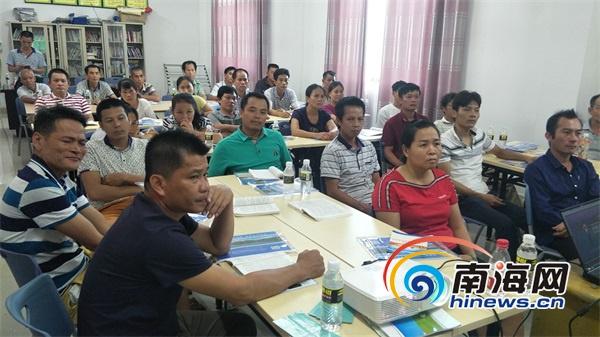 儋州贫困家庭劳动力外出务工和参加技能培训可申请奖励