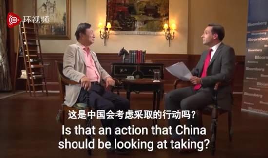 彭博社记者提问视频截图