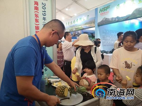 海南(乐东)旅游美食与商品展销会:上千种商品美食汇聚一堂