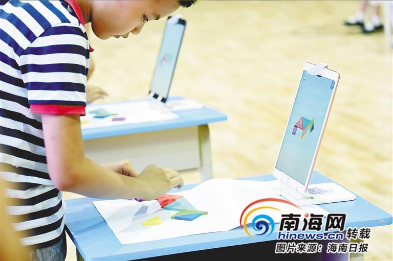 数学其实很好玩!海南省首届数学文化节海口举行