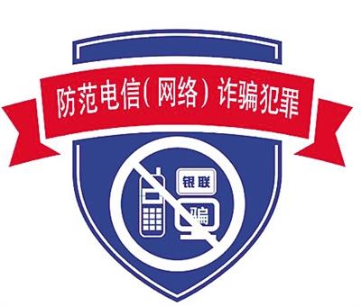 @海南考生及家长:提防这六种高考诈骗!