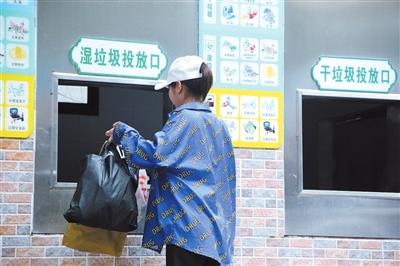 三亚计划6月底启动首个垃圾分类试点