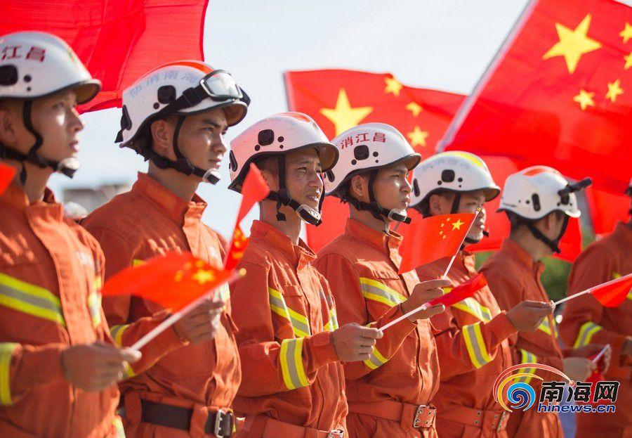 昌江消防队伍高唱《我和我的祖国》 深情歌声祝福祖国