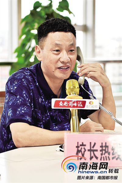 <b>海南省农垦中学全省统一划线录取 计划招高一新生550人</b>