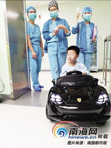 """海南省儿童医院引进""""哄娃神器"""" 患儿可""""开车""""去手术室"""