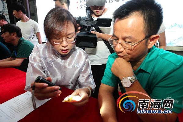 海南举行公益性文物鉴赏咨询活动 专家免费为市民鉴宝