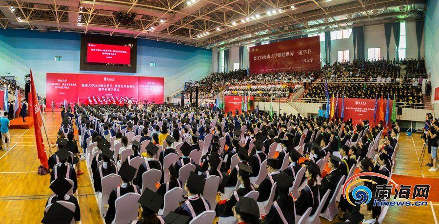 原创组图   海南大学举行2019届毕业典礼暨学位授予仪式