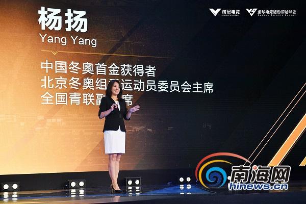 杨扬:海南生长电竞工业独具优势,三牛娱乐,三牛注册,三牛平台,