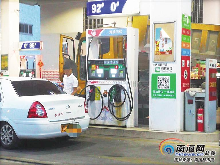 加油机旁扫码付款安全吗三亚市应急管理局:存安全隐患