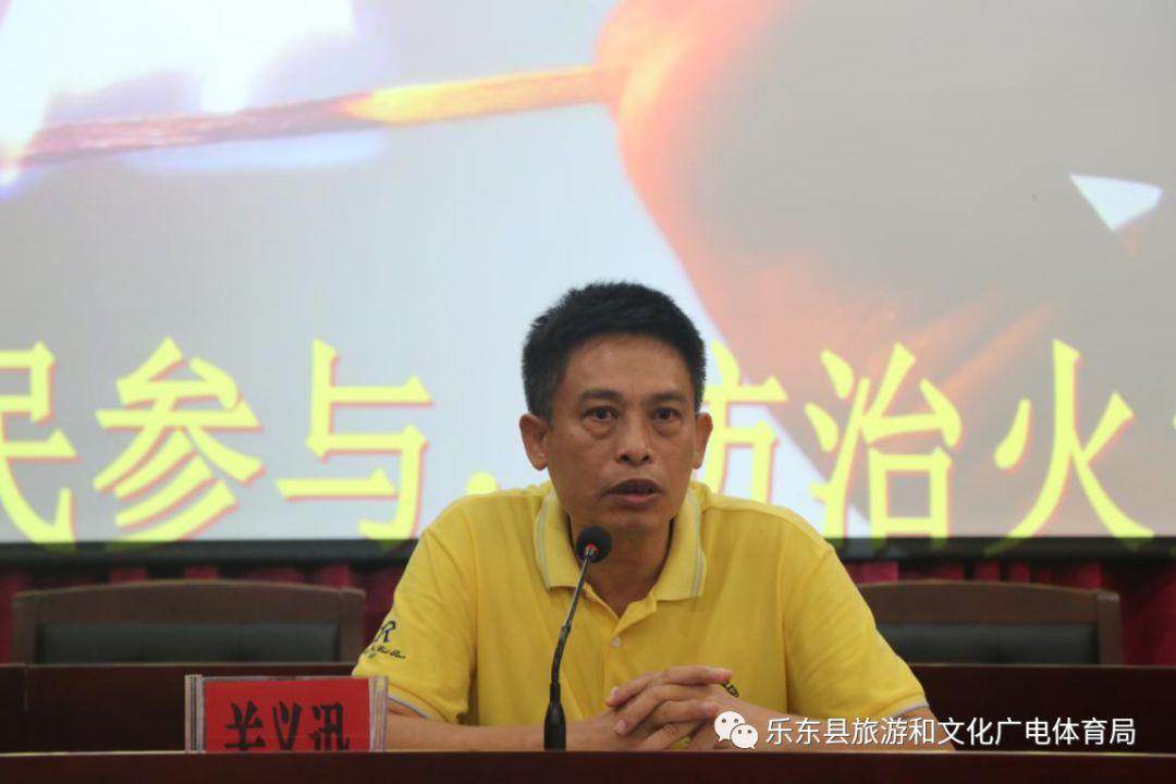 <b>乐东县开展2019年旅游文化经营企业消防安全知识培训</b>