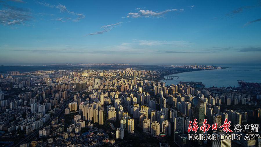 组图丨太阳初升 俯瞰海口城区美如画卷