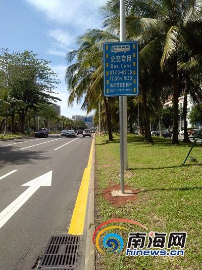 海口公交专用道示范段7月1日启用 来看看公交线路有哪些变化
