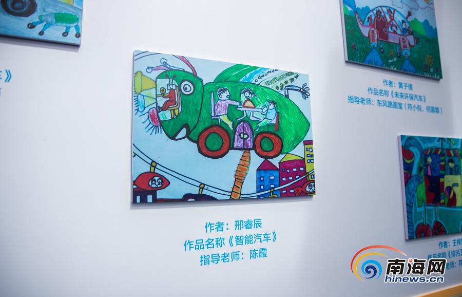 """风车发电、吸乌云、摘椰子……孩子眼中的""""未来汽车""""长这样!"""