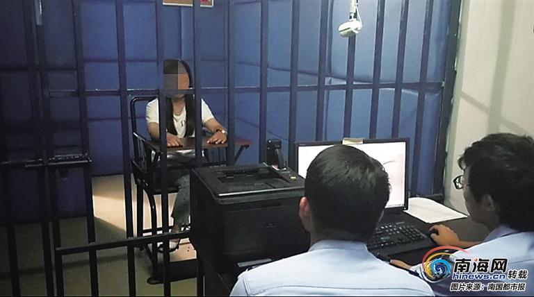 网逃女局长欠了6000多万元 来海南找男友时被昌江铁警抓获