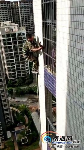 """注意""""绳""""命安全!海口紫竹园小区一工人装空调外机 从16楼坠亡"""
