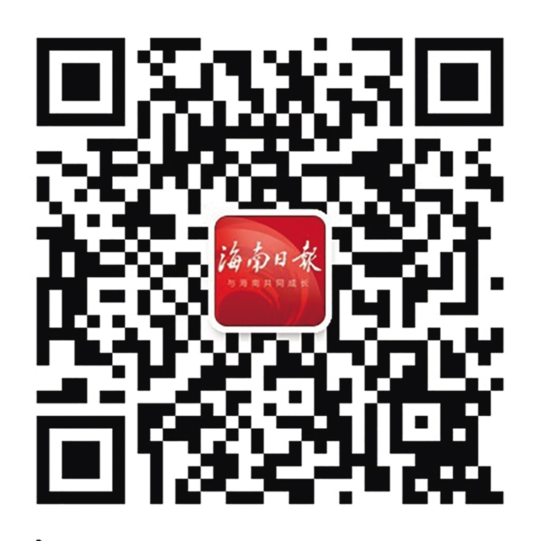 """海南省""""寻找百姓身边好医护""""大型公益活动1_志愿者协会"""