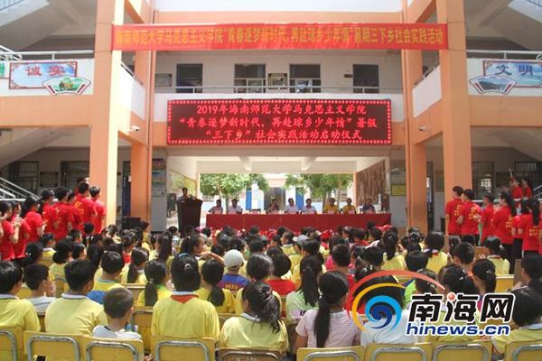 http://www.nxaz.net/haikouxinwen/17309.html