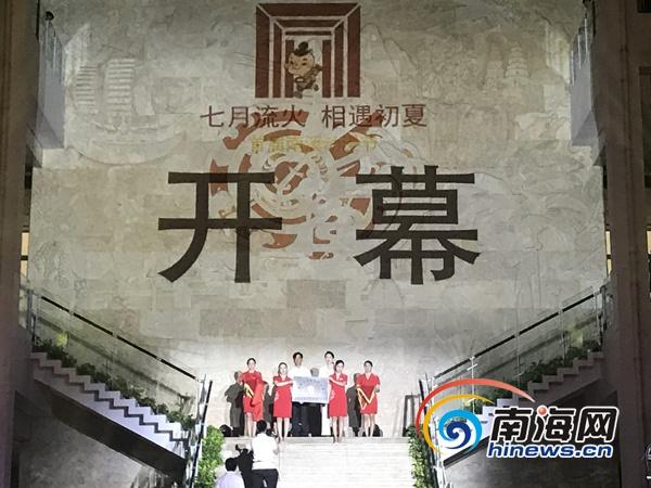 首届南溟动漫节海口启幕 展示经典动画作品逾400件
