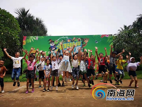"""<b>""""小小军人""""走进海南热带野生动植物园 寓教于乐过暑期</b>"""