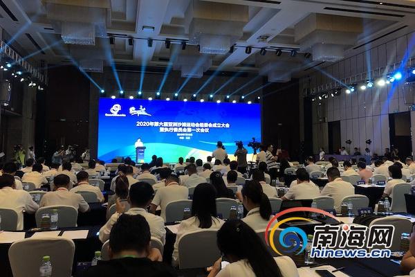 第六届亚沙会组委会成立赛事明年11月在三亚举办