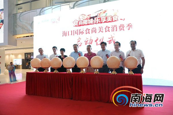 http://www.weixinrensheng.com/meishi/443455.html