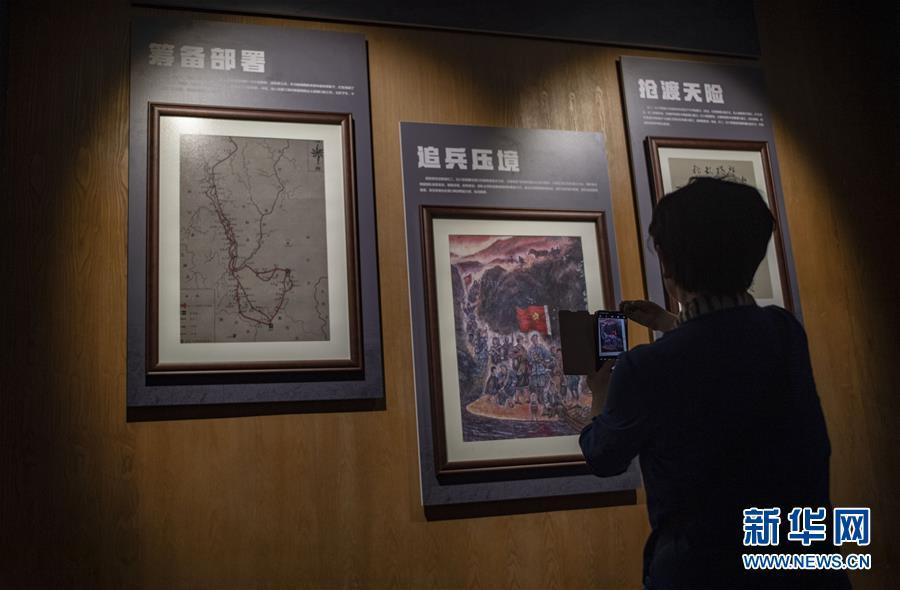 (壮丽70年·奋斗新时代——记者再走长征路·图文互动)(5)丽江古城的红色记忆
