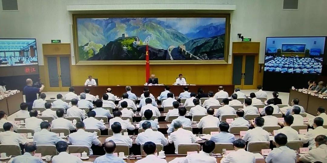 海南省设分会场参加全国安全生产电视电话会议