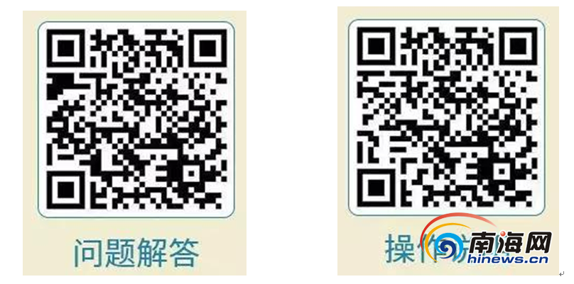 http://www.nxaz.net/tiyuhuodong/19361.html